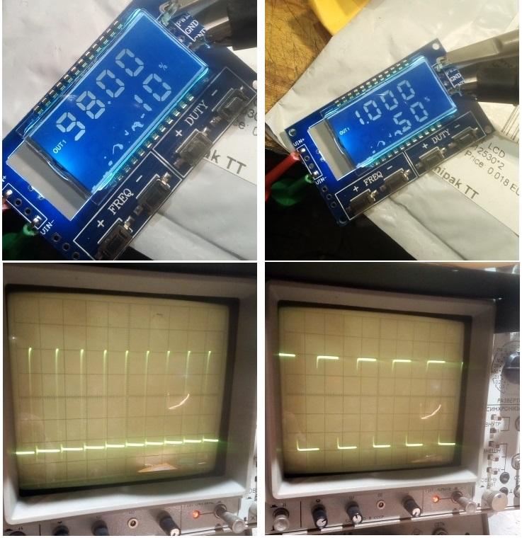 Пример работы генератора ШИМ с LCD экраном