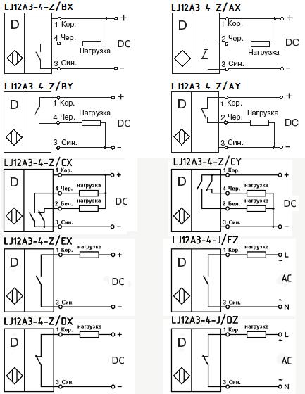 Схемы включения индуктивных датчиков